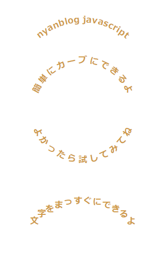 デモページのイメージ