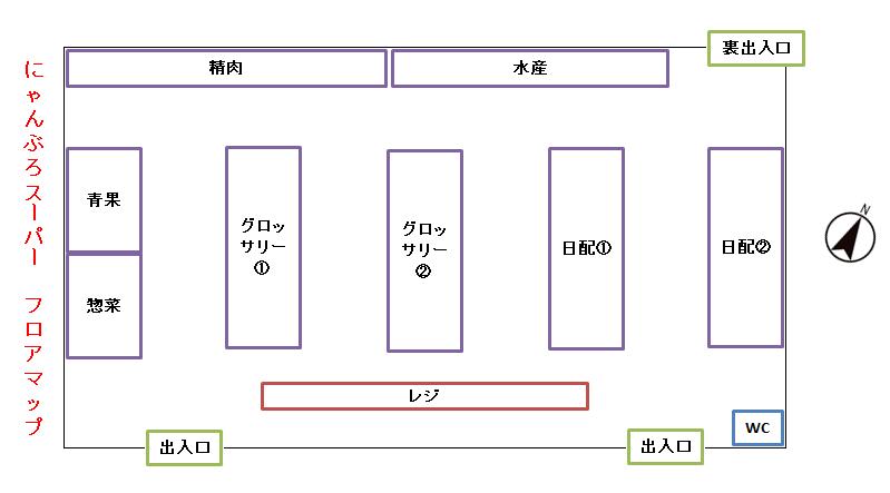 元のフロアマップ