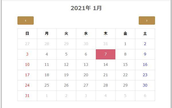 カレンダー作成イメージ図